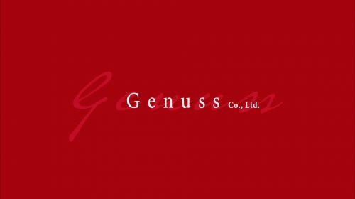 Genussのロゴ